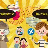 12月26日(土)オンラインイベント開催!