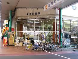 長谷川楽器店