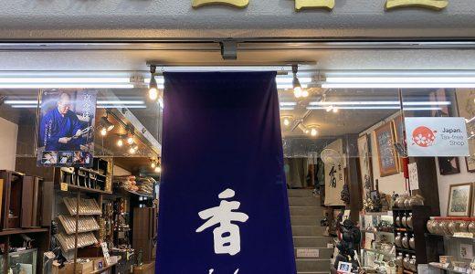 三香堂 仏具仏壇店